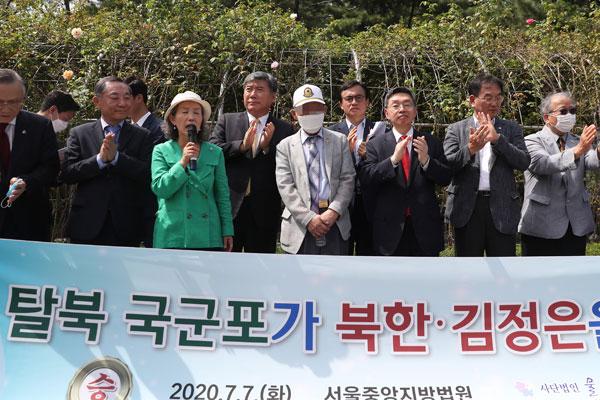 """""""김정은, 국군 포로 배상하라"""" 첫 판결"""