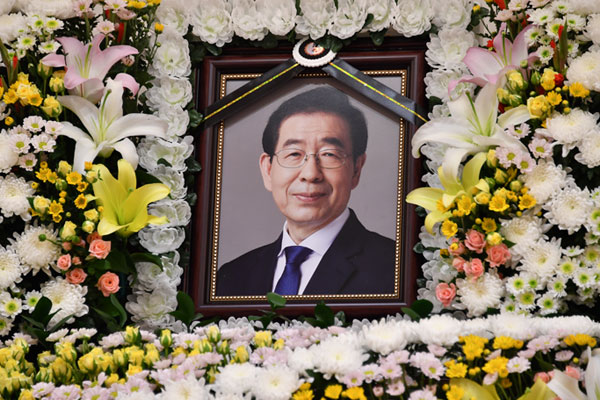 Muerte del alcalde de Seúl