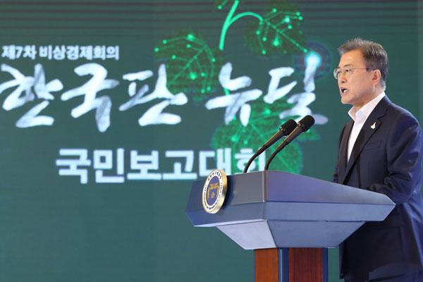 """韩政府发布""""韩版新政""""综合规划"""