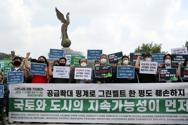 Президент РК выступил за сохранение «зелёного пояса» Сеула