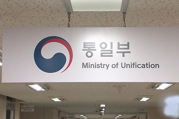 مقايضة المنتجات بين الكوريتين على المستوى المدني