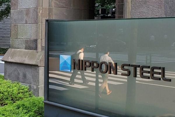 Incautación de bienes de Nippon Steel
