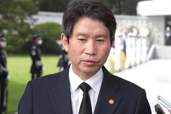 S. Korea to Provide $10 Mln Humanitarian Aid to N. Korea via WFP