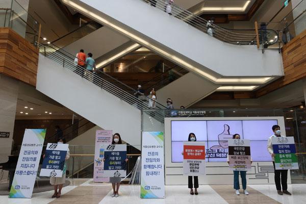 إضراب الأطباء الكوريين عن العمل احتجاجًا على الإصلاحات الحكومية لنظام الرعاية الصحية