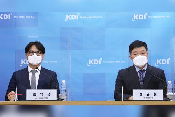 KDI dự báo kinh tế Hàn Quốc tăng trưởng -1,1% năm 2020