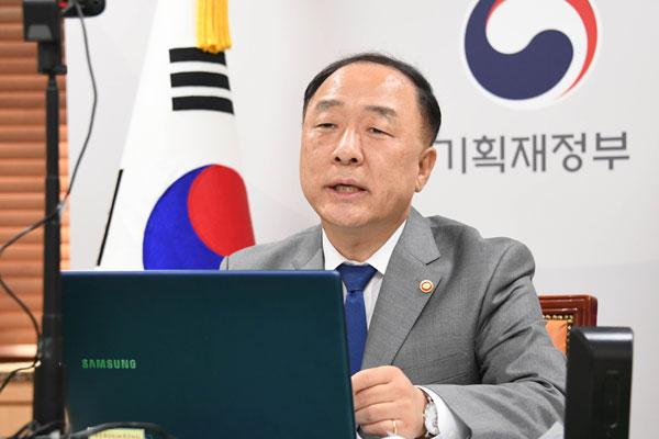 Séoul propose des obligations de stabilisation des changes à un taux historiquement bas