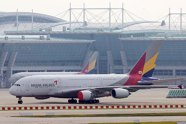 Frustrada venta de Asiana Airlines
