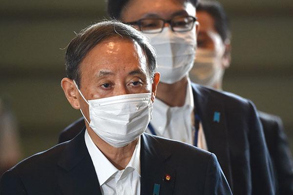 Elección de Suga como primer ministro de Japón