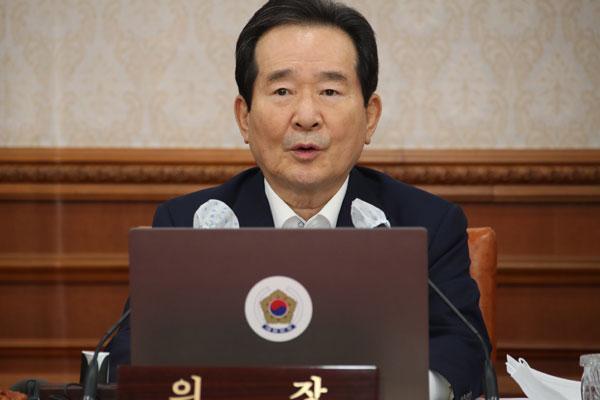 韩国会通过第4轮追加预算案 规模达7.8万亿韩元