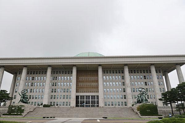 Национальное собрание РК представило прогноз роста экономики