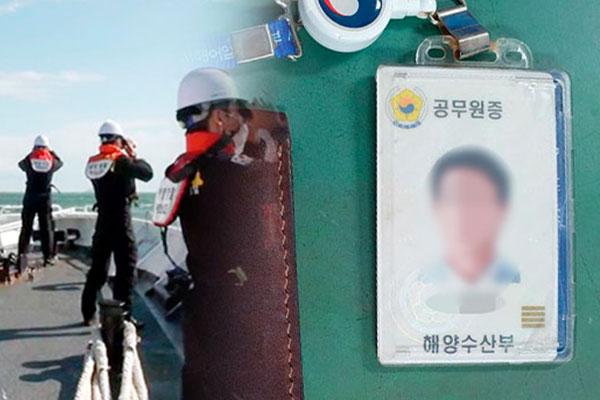 北韓軍兵士が韓国人男性を射殺