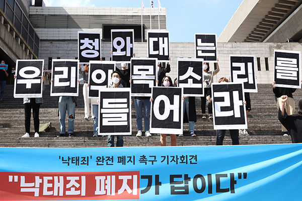Abortar seguirá siendo delito en Corea