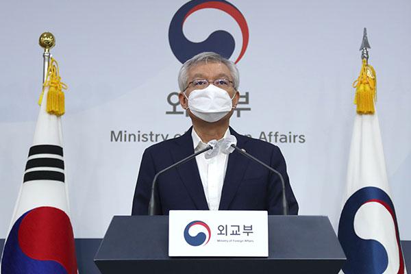 Proceso migratorio excepcional entre Corea y Japón