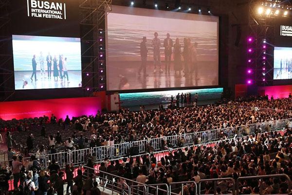 افتتاح الدورة الخامسة والعشرين من مهرجان بوسان السينمائي الدولي