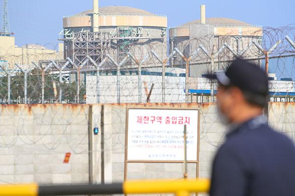 Inspección del reactor Wolseong-1