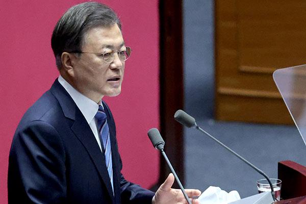 Moon Jae-in donne la priorité au rebond économique lors de son discours au Parlement