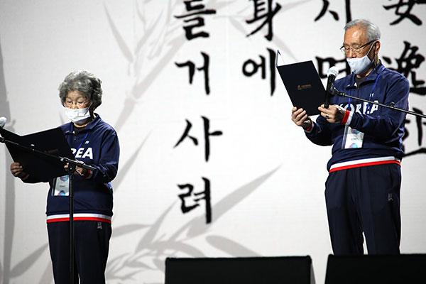 الذكرى المئوية على تأسيس الاتحاد الرياضي الكوري