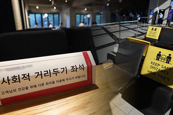 Social Distancing Levels Raised In Regions Across Korea