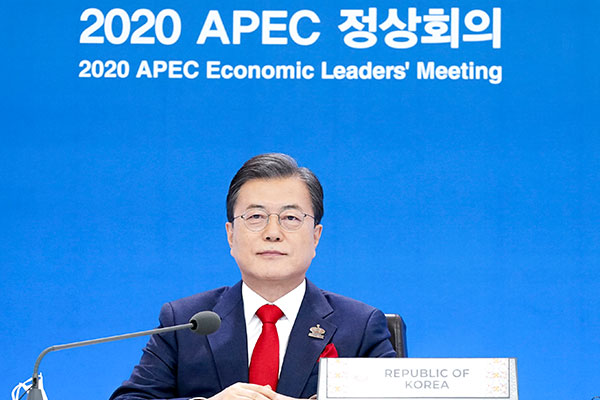Moon Proposes Strong Multilateral Trade, Exchanges in APEC Summit