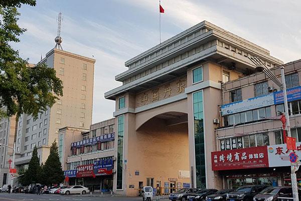 Perdagangan Korut dan China Terhenti