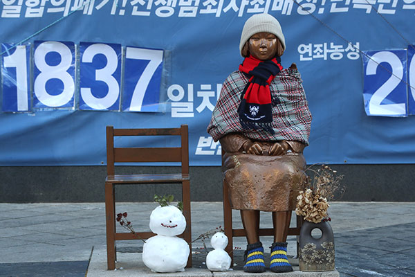 Seoul Court Orders Japan to Compensate 12 Wartime Sexual Slavery Victims