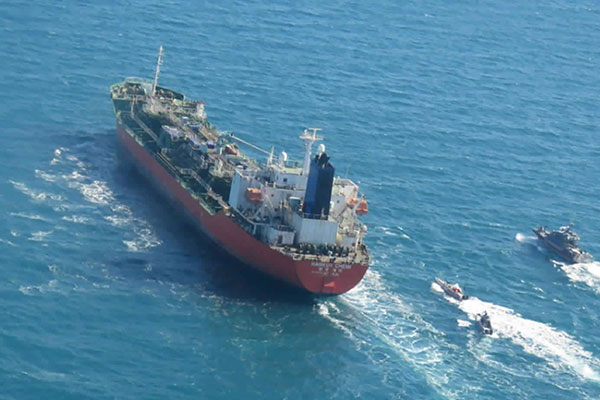 S. Korean Oil Tanker Seized by Iran's Islamic Revolutionary Guard