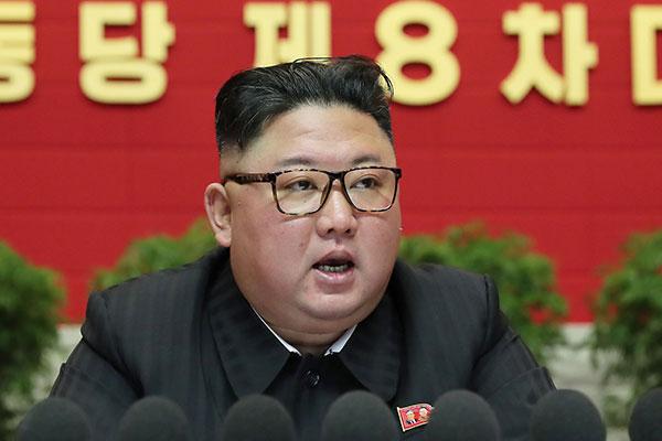 북한 8차 노동당 대회