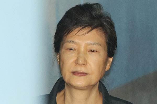 Top Court Upholds 20-Year Prison Term for Ex-Pres. Park