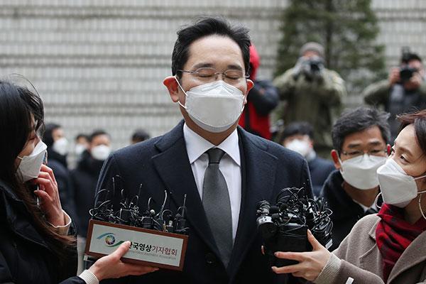 이재용 삼성 부회장 실형 선고