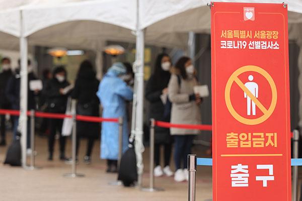 韩新冠疫情暴发满一年 第3轮大流行迎拐点