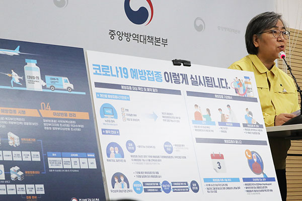 Rencana Vaksinasi COVID-19 di Korea Selatan