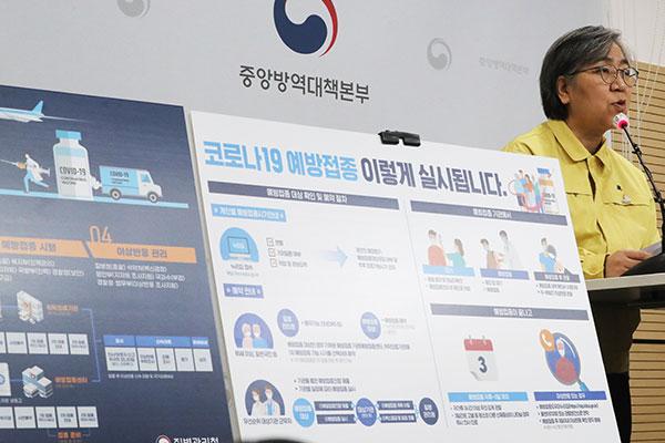 韩政府发布新冠疫苗接种计划 医务人员优先接种