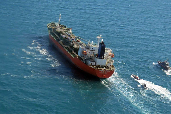 Liberación de marineros del barco incautado en Irán