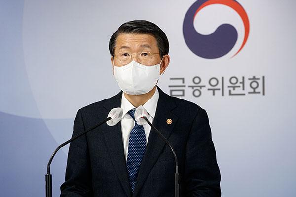韩个人投资者抱团反对 政府再延卖空禁令