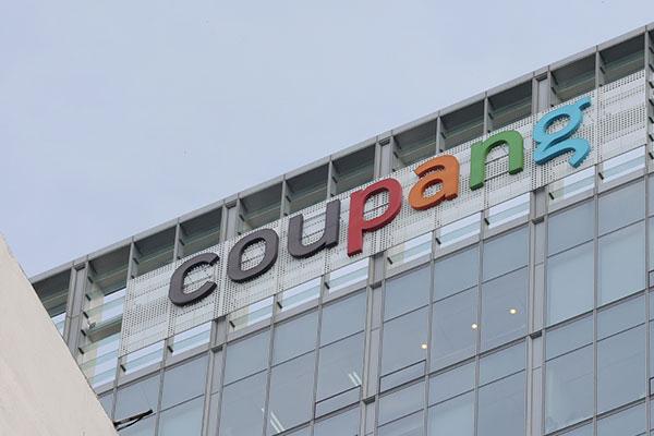 Online-Versandhändler Coupang strebt an New Yorker Börse