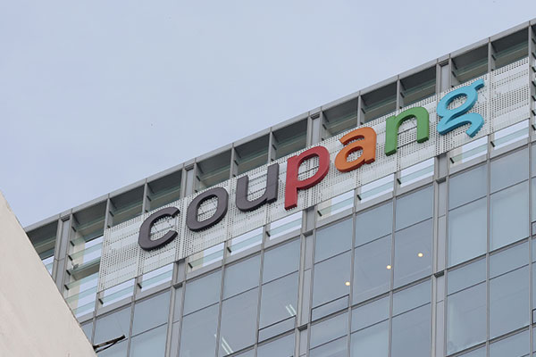 """""""韩版亚马逊""""Coupang申请在纽交所上市"""