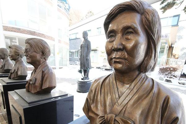 Seoul xem xét đưa vấn đề người phụ nữ bị ép mua vui lên Tòa án công lý quốc tế