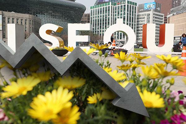 Zahl der Einwohner Seouls beträgt nun weniger als zehn Millionen