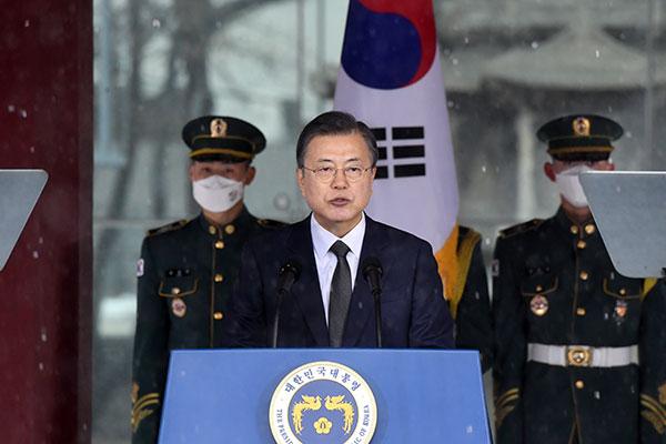 خطاب الرئيس مون جيه إين بمناسبة ذكرى حركة الأول من مارس للاستقلال