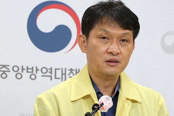 COVID-19 : Séoul se veut prudent concernant le passeport vaccinal