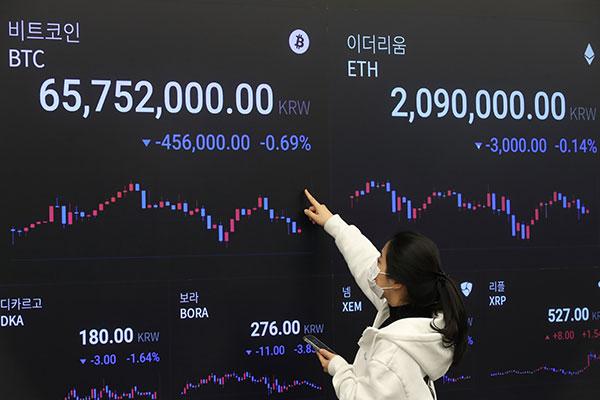 Hàn Quốc bắt buộc giao dịch tiền điện tử bằng tên thật