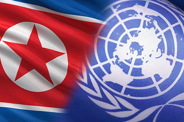 قرار الأمم المتحدة بشأن حقوق الإنسان في كوريا الشمالية