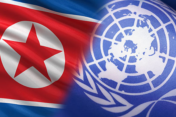 ООН приняла резолюцию о правах человека в КНДР