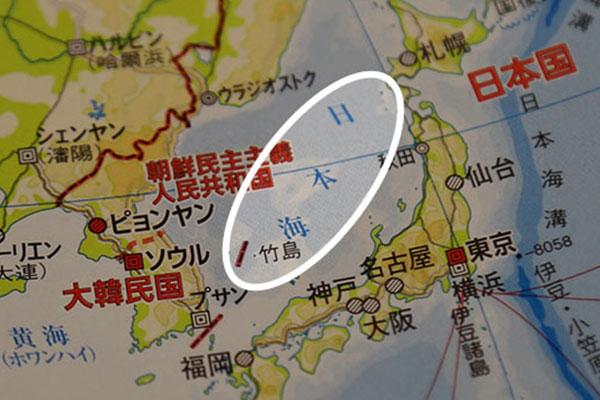 Искажение истории в японских учебниках