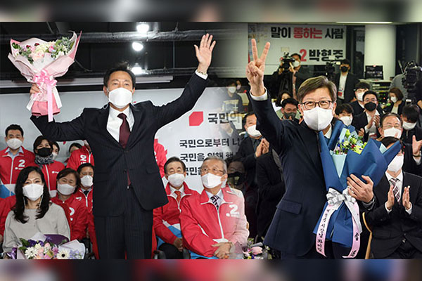 Partai Berkuasa Kalah dalam Pemilihan Sela Korea Selatan 7 April