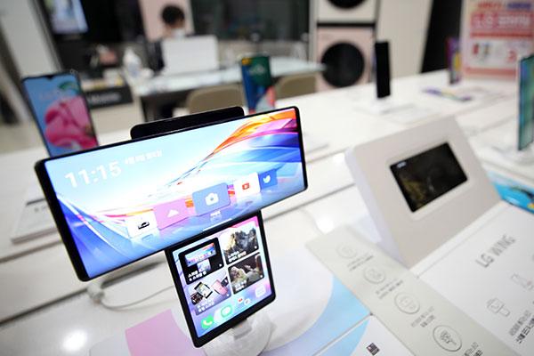 Salida de LG del mercado de móviles