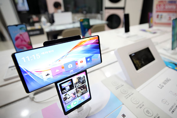 قرار شركة إل حي للإلكترونيات بالانسحاب من سوق الهواتف الذكية