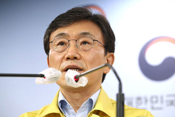 Health Minister: Korea Facing Start of 4th COVID-19 Wave, Vigilance Needed