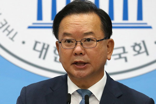 Moon Nominates Kim Boo-kyum as His Last Prime Minister in Cabinet Reshuffle