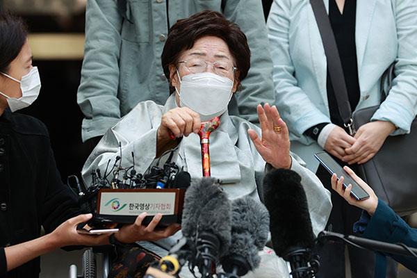 韩法院驳回慰安妇受害者索赔诉讼